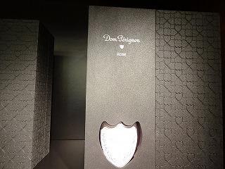 DSC01863